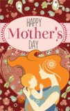 Happy Mother's Day A Mother Holding A Baby Garden Flag Decorative Flag - 12.5