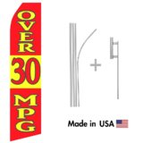 Over 30 MPG Econo Flag | 16ft Aluminum Advertising Swooper Flag Kit with Hardware